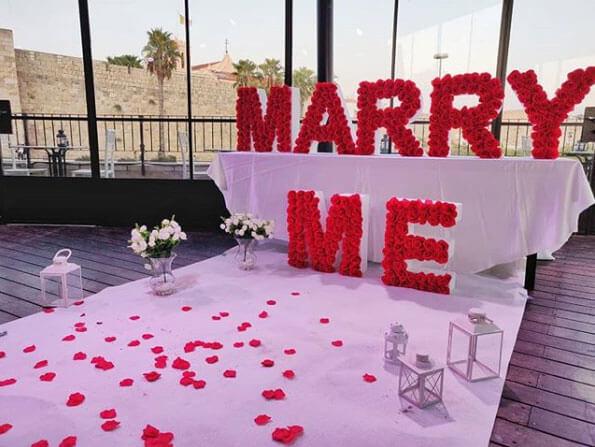הצעת נישואין יוקרתית