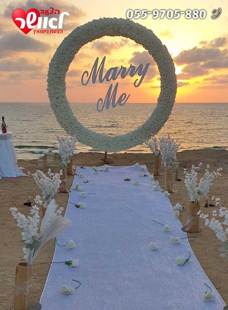 הפקת הצעת נישואין בים